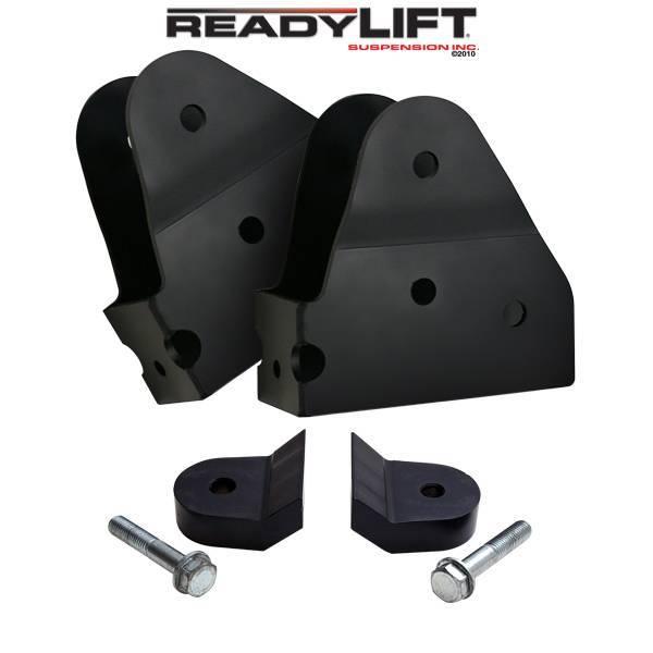 ReadyLift - ReadyLift 2005-16 FORD  Radius Arm Bracket Kit 67-2550