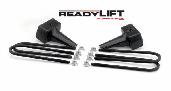 ReadyLift - ReadyLift 2011-18 FORD F250/F350/F450 5'' Rear Block Kit 66-2015