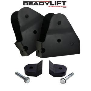 ReadyLift - ReadyLift 2005-16 FORD  Radius Arm Bracket Kit 67-2550