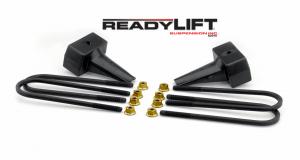ReadyLift - ReadyLift 2011-18 FORD F250/F350/F450 4'' Rear Block Kit 66-2014