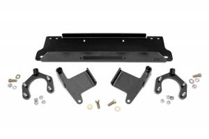 Rough Country - Jeep Winch Mounting Plate (07-18 JK Wrangler) - Image 2
