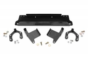 Rough Country - Jeep Winch Mounting Plate (07-18 JK Wrangler) - Image 4